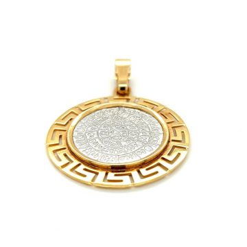 Pendant, gold K14 (585 °), Phaistos with meander, two-tone
