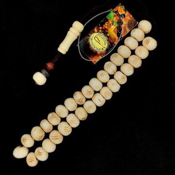 Kombolois camel bone carved white, 33 beads
