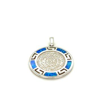 Μενταγιόν, ασήμι (925°), Δίσκος της Φαιστού με στεφάνι μαίανδρου και τεχνητό opal
